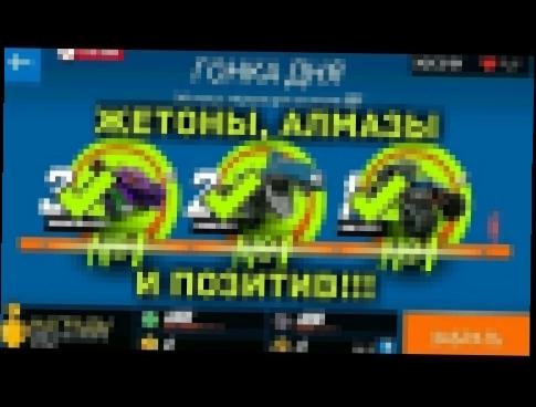 Игры Хищные машины онлайн играть в Хищная машина бесплатно
