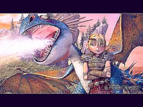 Драконы гонка на грани драконы : Всадники Олуха 1,2
