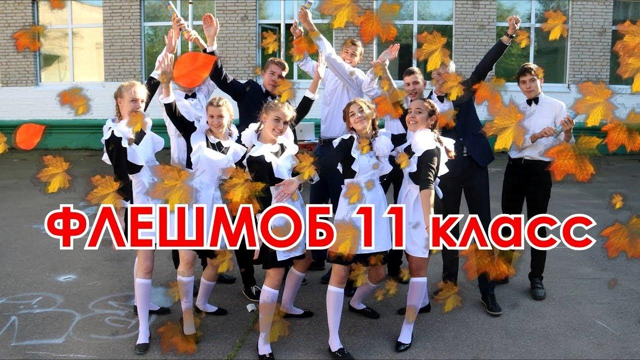 """1 сентября — моу """"сош № 5""""."""