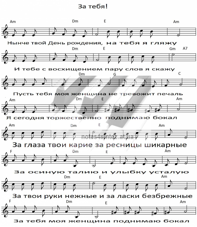 За глаза твои карие! (2018) музыку mp3 скачать бесплатно mediapapa.